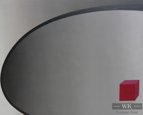 Raumbild 31 - 100x80cm I Öl auf Leinwand (2017)